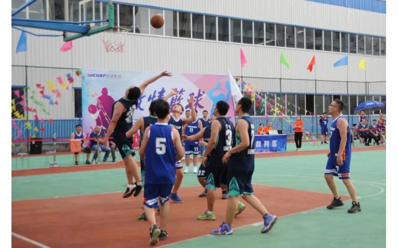 "We  hosted the Ninth Session of ""Hicorp Cup"" Basketball Match Successfully"